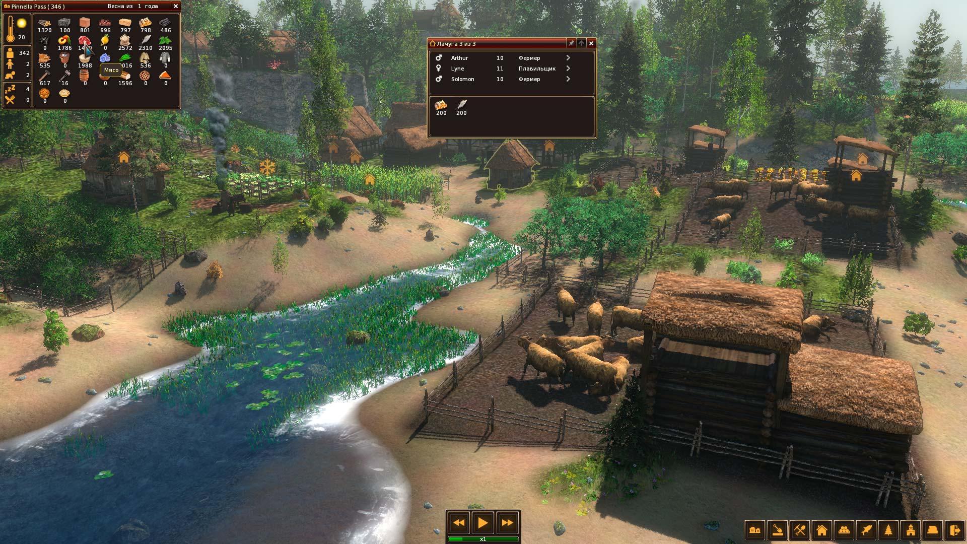 Life is feudal forest village механики скачать онлайн бесплатно игру ледниковый период 3