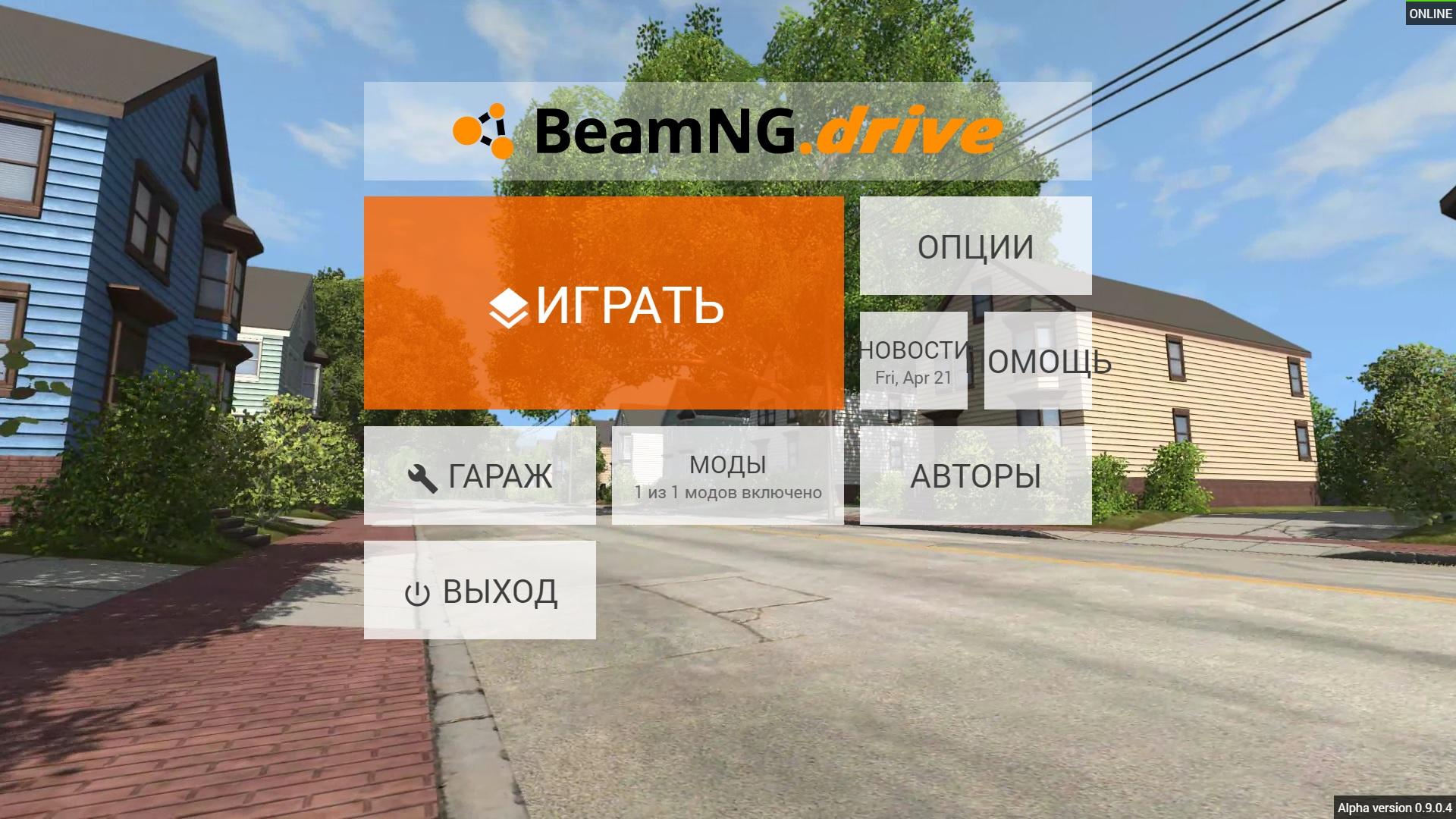 Beamng. Drive v0. 12. 0. 3 – торрент.