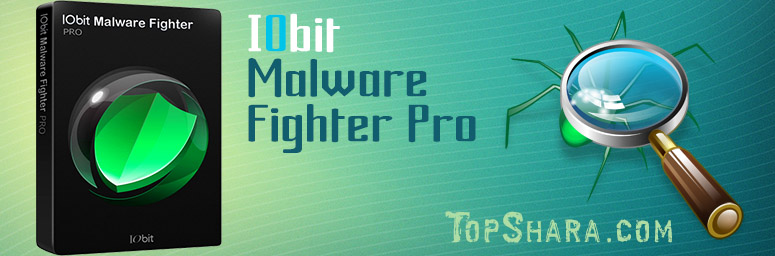 IObit Malware Fighter Pro + Код активации