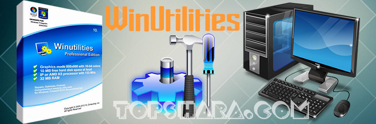 WinUtilities Professional + Ключ
