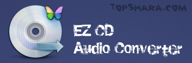 EZ CD Audio Converter + Код активации