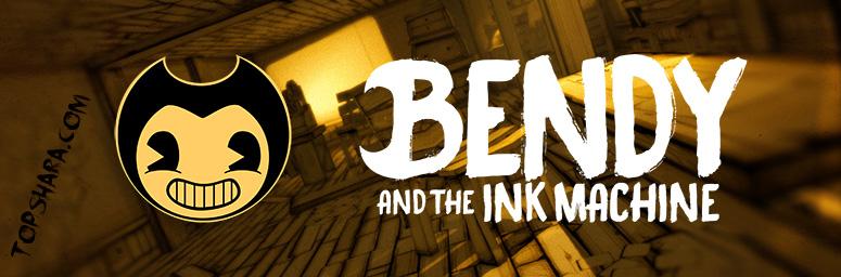 Bendy and the Ink Machine все эпизоды – Торрент