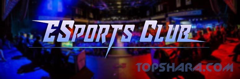 ESports Club последняя версия – Торрент