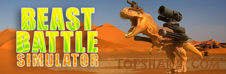 Beast Battle Simulator последняя версия – Торрент