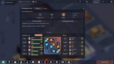 ESports Club v0.10524 на русском – Торрент
