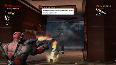 Игра: Deadpool на ПК - Торрент