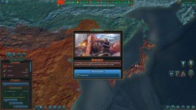 Realpolitiks на русском языке - Торрент