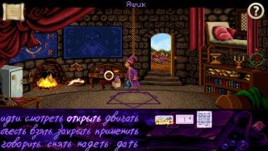 Simon the Sorcerer на русском языке - Торрент