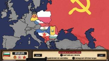 Ostalgie: The Berlin Wall v1.0.6c – Торрент