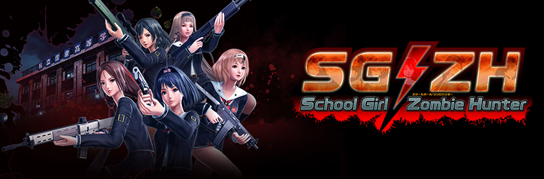 SG/ZH: School Girl/Zombie Hunter – полная версия