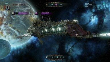 Warhammer 40,000: Inquisitor - Martyr - Торрент