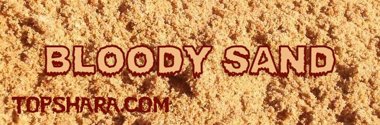 Bloody Sand полная версия – Торрент