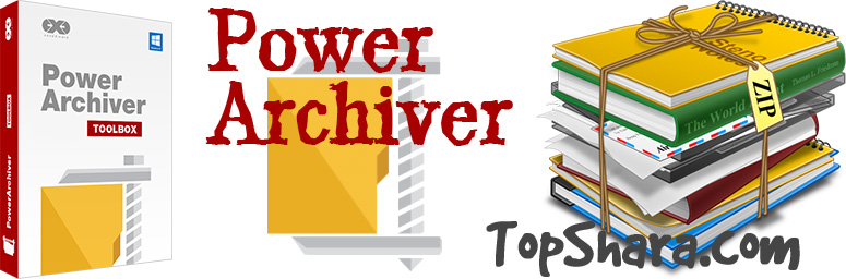 PowerArchiver 2019 Toolbox + Код активации