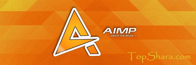 AIMP – легкий и функциональный аудиоплеер
