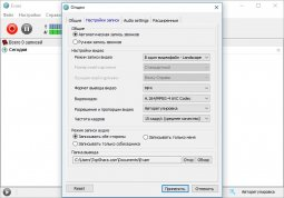 Evaer Video Recorder for Skype Pro + Ключ